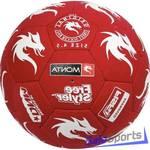 Мяч для фристайла Monta Freestyler
