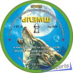 Пули пневматические Шмель 4,5 мм 0,75 гр 400 шт