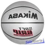 Баскетбольный мяч Mikasa BD1000