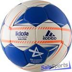Мяч гандбольный Adidas Stabil Replique