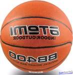 Мяч баскетбольный Atemi BB400