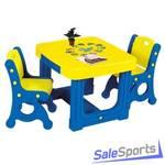Детская мебель стол + два стула, Haenim toys DS-905