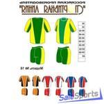 Форма волейбольная, Спортивная Линия, модель №16, мужская форма.