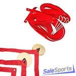Разметка для пляжного волейбола 8х16 м 050400, Спортстандарт