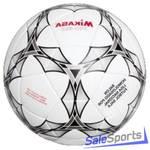Мяч минифутбольный Mikasa FSC-62 S