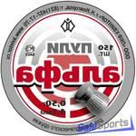 Пули пневматические Квинтор Альфа 150 шт