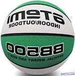 Мяч баскетбольный Atemi BB500