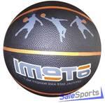 Мяч баскетбольный Atemi BB13
