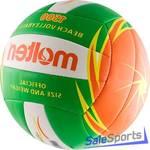 Мяч для пляжного волейбола Molten V5B1500