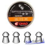 Пули пневматические GAMO TS-10 4,5 мм 10,49 гран (200 шт.)