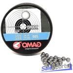 Пули пневматические GAMO Round, кал. 4,5 мм 8,17 гран (250шт.)