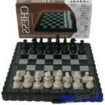 Шахматы дорожные магнитные, MX-MF01A