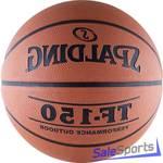 Мяч баскетбольный Spalding TF-150 Performance