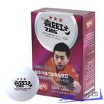 Мяч для настольного тенниса DHS 3*** CF40A
