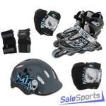 Набор роликовых коньках Action PW-117C