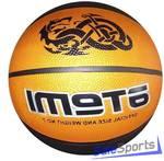 Мяч баскетбольный Atemi BB15