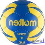 Мяч гандбольный Molten 2200