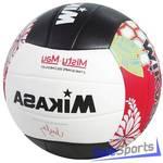 Мяч для пляжного волейбола Mikasa VMM5