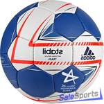 Мяч гандбольный Adidas Stabil Train