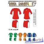 Форма волейбольная, Спортивная Линия, модель №21, женская форма.