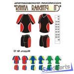 Форма волейбольная, Спортивная Линия, модель №10, мужская форма.