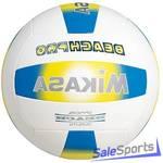 Мяч волейбольный Mikasa VXS-PRO