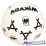Мяч гандбольный Mikasa MSH