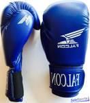 Перчатки боксерские Falcon TS-BXGK2/O