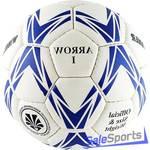 Мяч гандбольный Winner Arrow