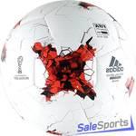 Мяч футзальный Adidas Krasava Sala 65