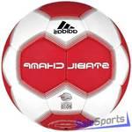 Мяч гандбольный Adidas Stabil ll Champ