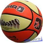 Мяч баскетбольный AND1 Motion
