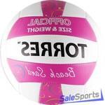 Мяч для пляжного волейбола Torres Beach Sand