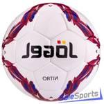 Мяч футбольный Jogel JS-710 Nitro