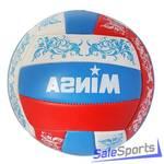 Мяч волейбольный Minsa V14