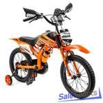Двухколесный велосипед-мотоцикл Small Rider Moto Bike