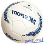 Мяч футбольный 2K Sport Сrystal Optimal