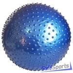 Мяч массажный 55см Body Sculpture BB-003BL-22