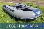 Лодка надувная Флагман 280L
