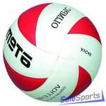Мяч волейбольный Atemi OLIMPIC PU