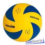 Мяч волейбольный Mikasa MVA2000SOFT