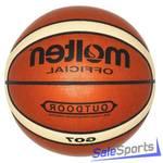 Мяч баскетбольный Molten BGO