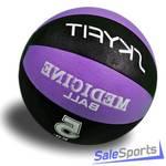Медицинский мяч 5 кг Skyfit SF-MB5K