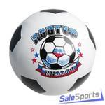 Мяч 200 мм Чапаев С56ПЭ