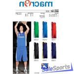 Баскетбольная форма мужская Makron Amyl.