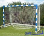 Ворота для мини-футбола Вертикаль