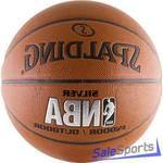 Мяч баскетбольный Spalding NBA Indoor/Outdoor