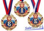 Медаль призовая Onlitop Герб 006 70мм