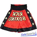 Трусы KICK-BOXING GREEN HILL KBS-3739