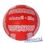 Мяч волейбольный Minsa V110